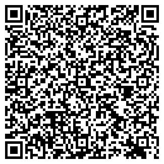 QR-код с контактной информацией организации СТРОЙДАР