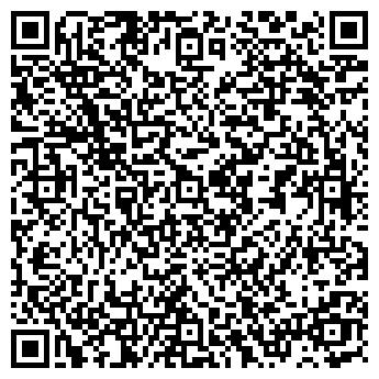 QR-код с контактной информацией организации Элит Торг Буд, ООО