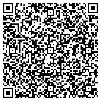 QR-код с контактной информацией организации Вега Стил, ООО