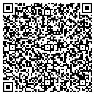 QR-код с контактной информацией организации Укрстайл, ООО