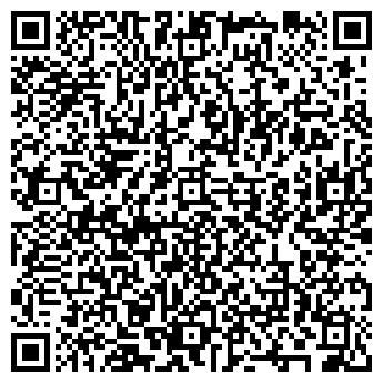 QR-код с контактной информацией организации Стандарт Буд, ООО