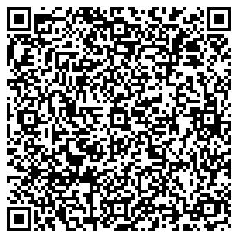 QR-код с контактной информацией организации Артметалл-плюс, ЧП