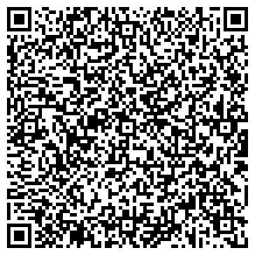 QR-код с контактной информацией организации Стальконструкция-103, ООО