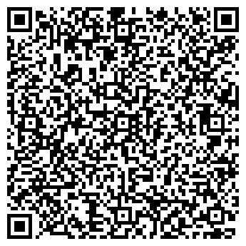 QR-код с контактной информацией организации Склопак, ООО