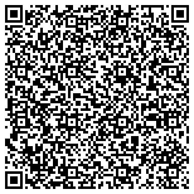 QR-код с контактной информацией организации МСУ-100 Стальконструкция, ООО