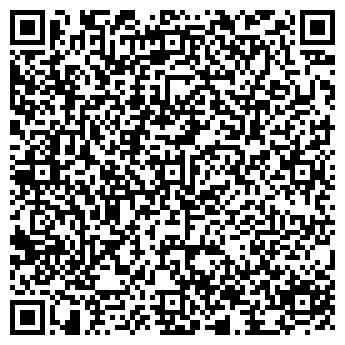 QR-код с контактной информацией организации Арнаута,ЧП