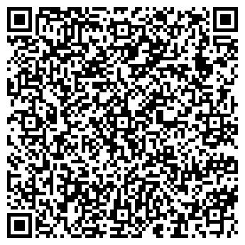 QR-код с контактной информацией организации АКСЕСС ЭНЕРГО ТОО