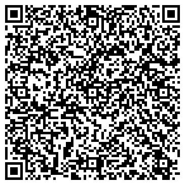 QR-код с контактной информацией организации Фаворит Инкорпорейшн, ЧП