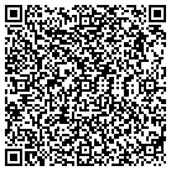 QR-код с контактной информацией организации МОССТРОЙПЛАСТМАСС