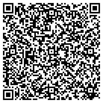 QR-код с контактной информацией организации Галата,ЧП