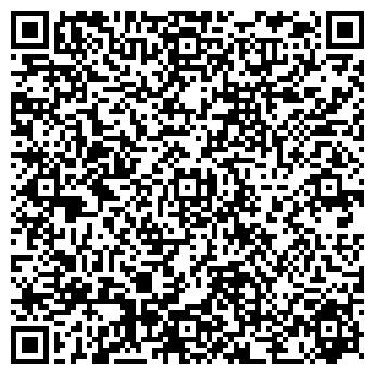QR-код с контактной информацией организации ДЭМЗ, ЧАО