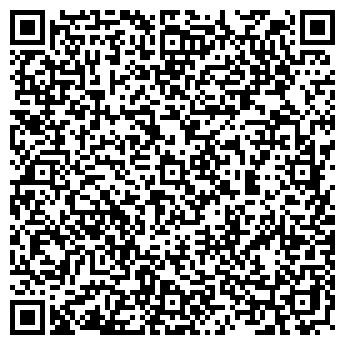 QR-код с контактной информацией организации А.Т.К.-Инвест, ООО
