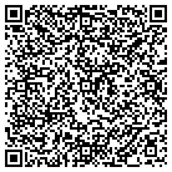 QR-код с контактной информацией организации Беловол, ЧП
