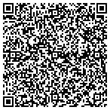 QR-код с контактной информацией организации Укр-Китай Сталь, ООО