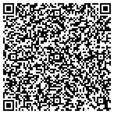 QR-код с контактной информацией организации Вианго-Трейд, OOO