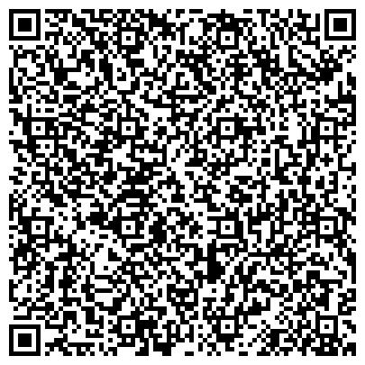 QR-код с контактной информацией организации Арт-Мастерская Богдана Пшеченко, ЧП