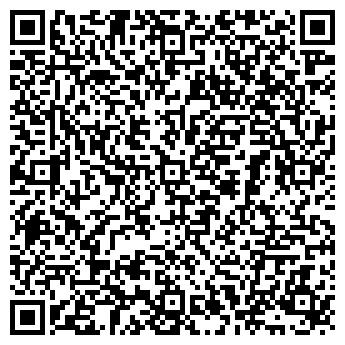 QR-код с контактной информацией организации Гера ТПП,ООО