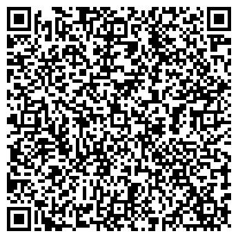 QR-код с контактной информацией организации Lado, ЧП