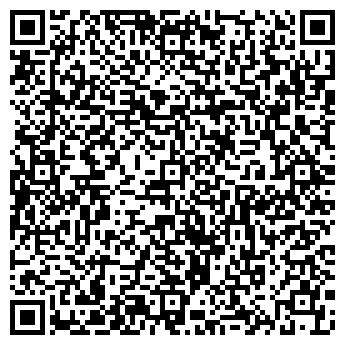 QR-код с контактной информацией организации Гефест-М, ООО