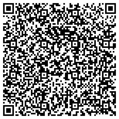 QR-код с контактной информацией организации Укрспецтехнология-2005, ООО