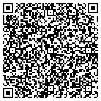 QR-код с контактной информацией организации Проволка +, ООО (Метиз)
