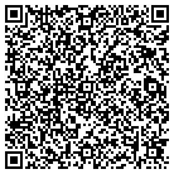 QR-код с контактной информацией организации ФЕРКОМ