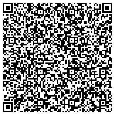 """QR-код с контактной информацией организации Общество с ограниченной ответственностью ООО """"Производственное Объединение """"ОСКАР"""""""