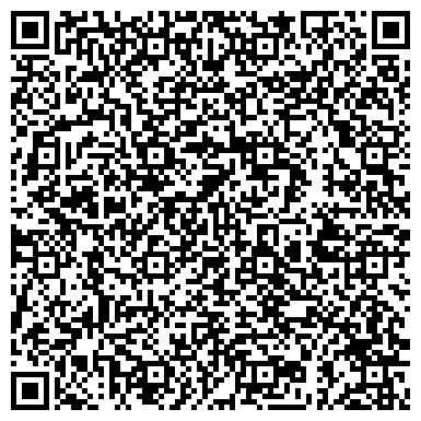 QR-код с контактной информацией организации Флюорит, ООО