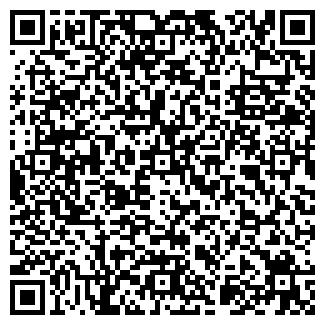 QR-код с контактной информацией организации КРАТЕР