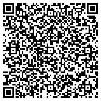 QR-код с контактной информацией организации Кон Буд, ЧП