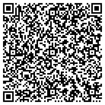 QR-код с контактной информацией организации УютДом, ООО