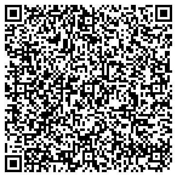 QR-код с контактной информацией организации Бизнес Гранд, ООО