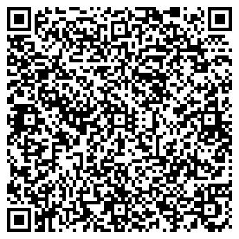 QR-код с контактной информацией организации КП ЯМПОЛЬСКАЯ ПМК N56