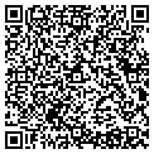 QR-код с контактной информацией организации Радонит А, ООО