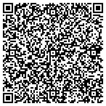 QR-код с контактной информацией организации ТПК Легион, ООО