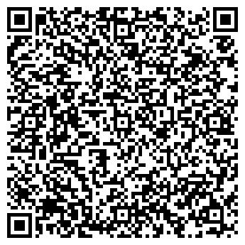 QR-код с контактной информацией организации Алексо, ООО