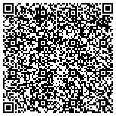 QR-код с контактной информацией организации УМК (Украинская металлургическая компания), ООО