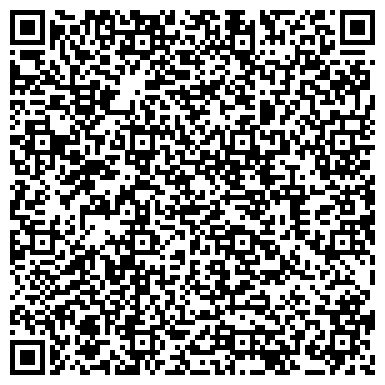 QR-код с контактной информацией организации Диамант, ООО Ювелирная фабрика