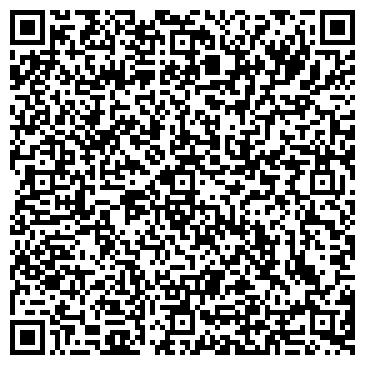 QR-код с контактной информацией организации Тайпан, ООО