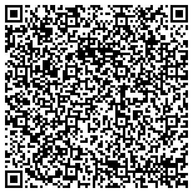 QR-код с контактной информацией организации ОРАНТА, ЯМПОЛЬСКОЕ РАЙОННОЕ ОТДЕЛЕНИЕ НАЦИОНАЛЬНОЙ АСК
