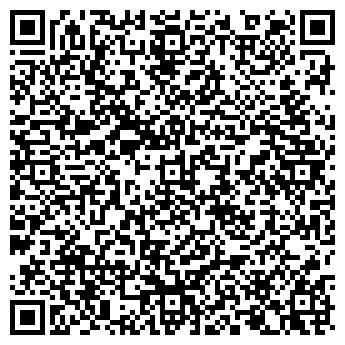 QR-код с контактной информацией организации УВТК, ЗАО
