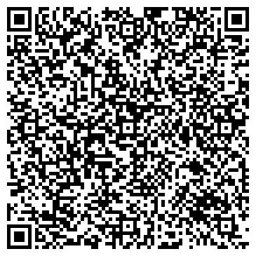 QR-код с контактной информацией организации Эском, ООО