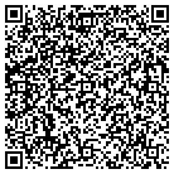 QR-код с контактной информацией организации ЗНАК ОГНЯ