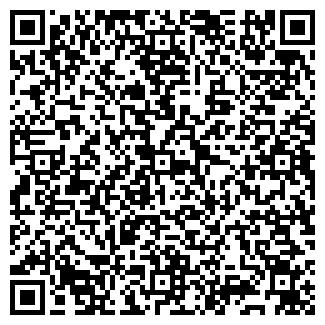 QR-код с контактной информацией организации Софт-Про, ЧП