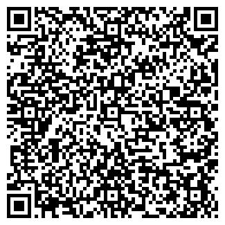 QR-код с контактной информацией организации ВЕСТКОМ