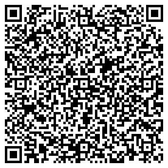 QR-код с контактной информацией организации БИБИРЕВО