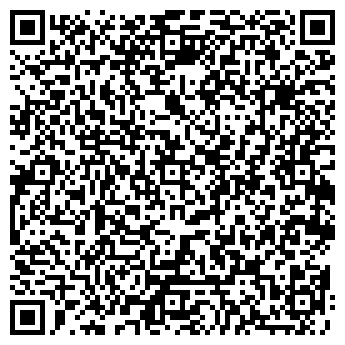 QR-код с контактной информацией организации Эксимферо, ООО