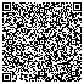 QR-код с контактной информацией организации Макс Металл, ООО