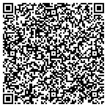 QR-код с контактной информацией организации Аметист-В, ТД