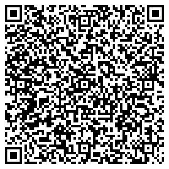 QR-код с контактной информацией организации Инвест Сталь, ООО
